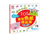 101張造型色紙輕鬆摺(公主配件+童話場景+東西南北遊戲)双美 (購潮8)
