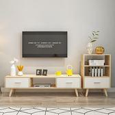 快速出貨-北歐簡約現代時尚電視櫃 客廳茶几電視櫃組合 電視機櫃WY