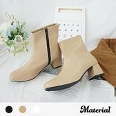 短靴 時尚優雅側拉短靴 MA女鞋 T3568