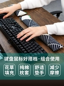 手托 滑鼠墊護腕手腕墊護腕托鍵盤拖滑鼠手枕電腦護腕掌托機械鍵盤手托 3c公社