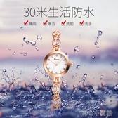 手鍊手錶女士一體簡約氣質ins風裝飾手鐲式防水細手鍊式時尚小巧 育心館