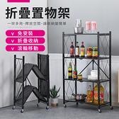 【IDEA】多功能鐵藝摺疊收納置物架(3層)