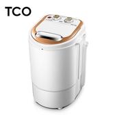 洗脫一體童小迷你洗衣機小型微型單桶宿舍半全自動   WD