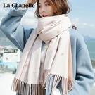 拉夏貝爾2020新款ins少女日系圍巾披肩韓版時尚百搭 快速出貨