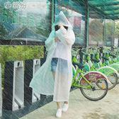 雨衣 一雨衣女成人韓國時尚戶外徒步旅游加厚透明防水網紅雨披單人 「繽紛創意家居」