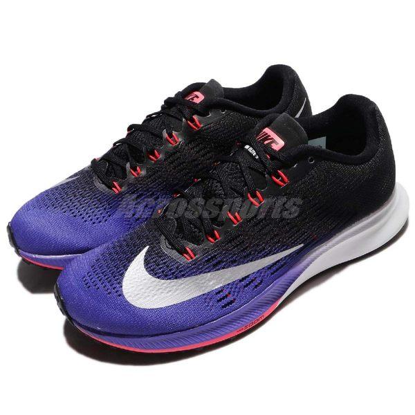 【六折特賣】Nike 慢跑鞋 Wmns Air Zoom Elite 9 紫 藍 漸層 9代 緩震寬楦 運動鞋 女鞋【PUMP306】 863770-500