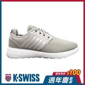 K-SWISS Klipse T時尚運動鞋-男-灰