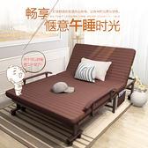躺椅 午休折疊床單人床雙人辦公室午休便攜1.2米陪護午睡躺椅簡易