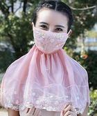 防曬口罩防紫外線遮臉面罩透氣面紗