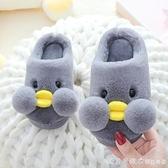 寶寶秋冬棉拖鞋嬰兒幼兒1-3歲2小童男女童保暖室內防滑家用毛毛鞋 美眉新品