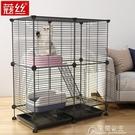 貓籠貓別墅清倉籠子家用室內貓舍帶廁所超大自由空間小型貓咪貓窩 快速出貨YJT快速出貨