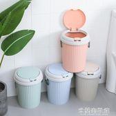 垃圾桶 家用大號有蓋分類干濕垃圾桶客廳臥室廁所衛生間廚房可愛歐式帶彈 米蘭潮鞋館
