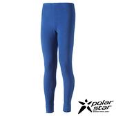 Polarstar 台灣製造 中性保暖長褲(內穿)『藍』MIT│排汗│透氣│保暖│抗靜電│P16435