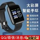 智慧手環 智慧手環監測心率血壓計步器男女運動彩屏多功能防水時尚彩屏手錶LX 榮耀