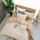 床包枕套 雙人床包組 天竺棉 亞亞杏[鴻宇]M2620