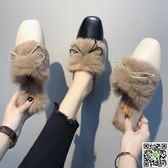 懶人鞋新款冬季韓版百搭時尚網紅毛毛鞋女粗跟休閒懶人半拖穆勒鞋女 年終狂歡