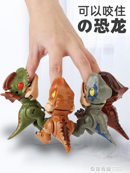 變形恐龍玩具金剛機器人恐龍蛋益智5霸王龍3兒童4暴龍6歲套裝男孩 奇妙商鋪