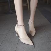 法式少女禮服高跟鞋女夏2020新款韓版百搭細跟一字扣涼鞋 淇朵市集