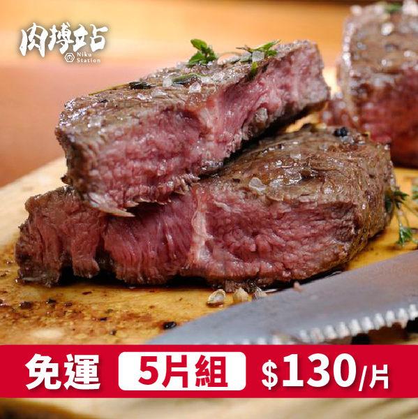 【免運】Prime 嫩肩牛排 3.5盎司*5片組