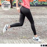 《KS0207》台灣品質.世界同布~服貼彈力運動長褲/瑜伽褲.2色 OrangeBear