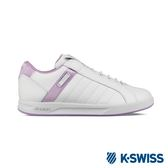 K-Swiss Lundahl Slip-On S CMF休閒運動鞋-女-白/紫