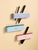 川島屋刀架壁掛式免打孔單個廚房刀具用品收納架置物架菜刀架刀座