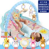 【推薦9折起】腳踏鋼琴嬰兒健身架器新生兒寶寶音樂游戲毯玩具0-1歲3-6-12個月【跨店滿減】