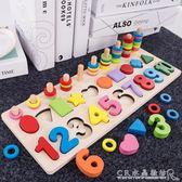 幼兒童玩具1-2周歲3數字認知寶寶智力啟蒙男女孩開髪早教益智積木『CR水晶鞋坊』YXS