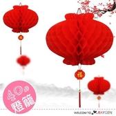 春節新年裝飾紙燈籠 掛飾 節慶佈置 40#