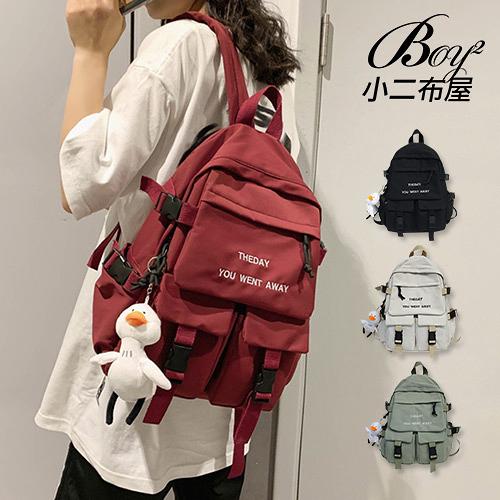 女包 尼龍雙肩包學生戶外後背包【NQAG5141】