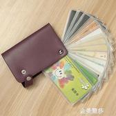 新款男女式多卡位牛皮卡包簡約商務旋轉銀行卡套名片包卡片夾 金曼麗莎