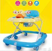 學步車 嬰兒童寶寶學步車6/7-18個月防側翻多功能滑行車帶音樂玩具助步車 igo 小宅女大購物