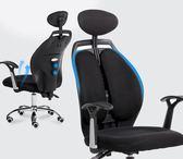 人體工學雙背椅電腦椅辦公椅電競椅職員椅學習椅透氣網椅igo「多色小屋」