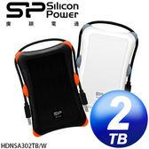 [富廉網] 廣穎 Silicon Power Armor A30 2TB USB3.0 2.5吋行動硬碟