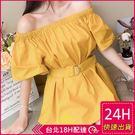 ◆顏色:白色、黃色、紫色 ◆尺寸:均碼 ◆材質:精梳仿天絲