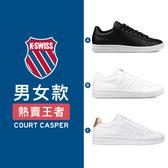 K-Swiss Court Casper S時尚運動鞋-男女款