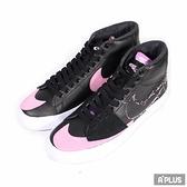 NIKE 男休閒鞋 SB ZOOM BLAZER MID EDGE L 高筒 皮革 黑粉-DA2189002
