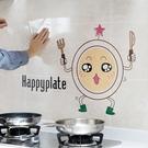 廚房壁貼防油 創意居家居廚房用品用具實用小商品小百貨日用品家用小東西