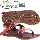 Chaco ZCW01_HF17卡勒多腮紅 女越野運動涼鞋-Z1標準款 美國佳扣水陸兩用鞋/沙灘拖鞋/織帶運動鞋