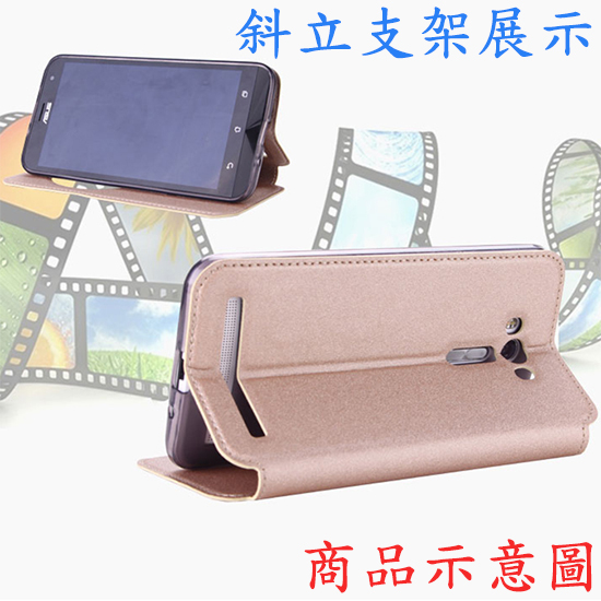 【自動吸合】華碩 ASUS Zenfone 3 Laser ZC551KL Z01BDA 視窗休眠皮套/翻頁/支架斜立/軟套/原廠視窗功能