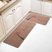 進門地墊 門廳入戶門墊廚房地墊 吸水吸油防滑 腳墊地毯定制 免運