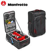 ◎相機專家◎ Manfrotto MB PL-RL-55 旗艦級攝影拉桿箱55 器材登機箱 正成公司貨