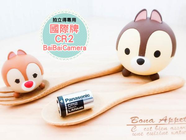 BaiBaiCamera CR2 銀色 電池 富士 拍立得 MINI 25 50 PIVI sp1 sp-1 國際牌 MINI70