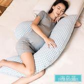 孕婦枕 孕婦枕頭護腰側睡枕神器睡覺側臥枕孕期托腹枕多功能u型靠枕抱枕 ATF polygirl