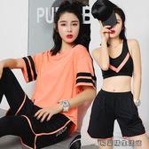 潮韓版健身房速干瑜伽跑步運動套裝 易樂購生活館