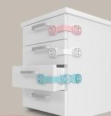 14只安全鎖兒童防護粘抽屜柜子門