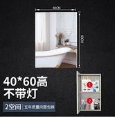 浴室櫃 不銹鋼浴室鏡柜單獨掛墻式洗手間鏡箱衛生間鏡子帶置物架收納TW【快速出貨八折搶購】