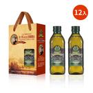 【Giurlani喬凡尼】老樹特級初榨橄欖油禮盒組(500mlx12瓶)
