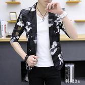 2018夏季薄款西裝外套男韓版修身七分袖西服中袖鏤空個性防曬衣 js3578『科炫3C』