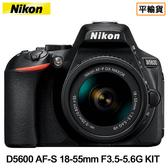 【送64G 】/3C LiFe/ NIKON 尼康 D5600 AF-S 18-55 mm KIT 翻轉觸控螢幕 平行輸入